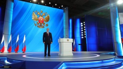 О новых выплатах, Белоруссии и Киплинге: Путин зачитал послание Федеральному собранию