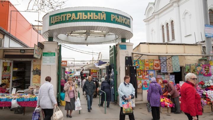 Администрация Ростова пригрозила снести все ларьки у Центрального рынка