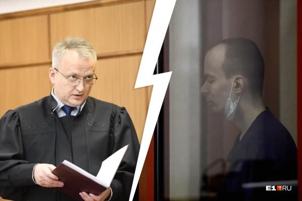 В сентябре Александрова приговорили к пожизненному заключению