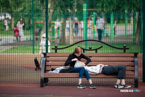 """С начала года в Кузбассе пострадавшие от преступлений несовершеннолетние получили более <nobr class=""""_"""">7 млн</nobr> рублей"""