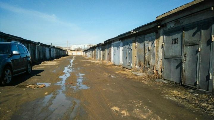 В центре Кемерова снесут более 50 гаражей