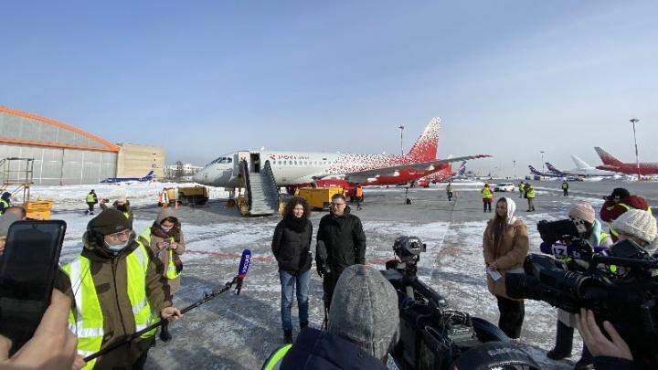Авиакомпания «Россия» назвала свой Superjet в честь южноуральского города