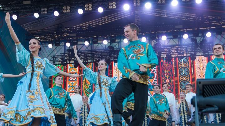 Спеть с казаками или сплясать хип-хоп: публикуем программу на День России