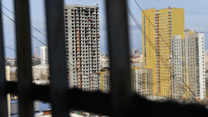 Прикрыли лазейку: мэрия Екатеринбурга окончательно запретила строить огромный ЖК на Луначарского