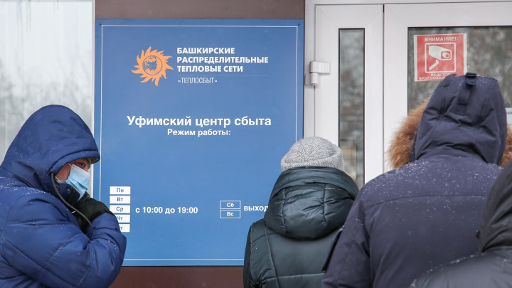 В «БашРТС» оправдались за предложение представителя расплачиваться с долгами за отопление в рассрочку