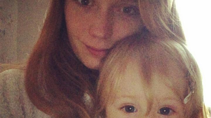 Дзержинка нашла похищенную бывшим мужем дочь на Украине