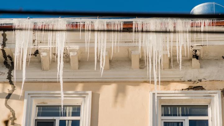 Алексей Дёмкин отменил выходные для глав районов после ЧП со сходом снега с крыш