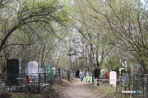 В Родительский день на кладбище можно будет уехать со скидкой