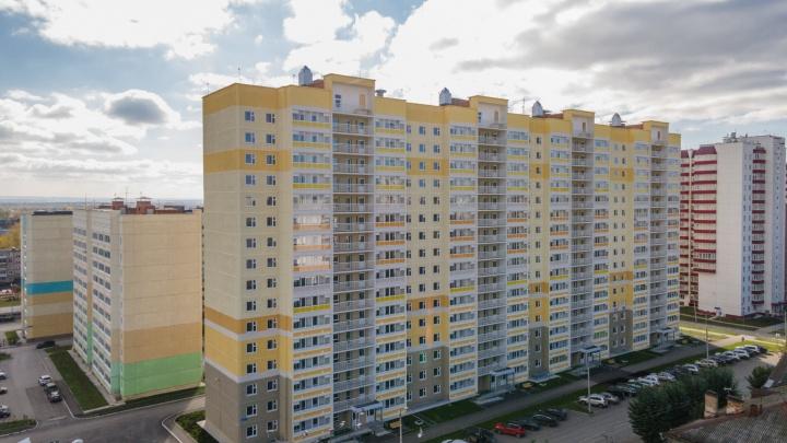 С опережением срока: в Перми началось заселение дома по ул. Ушакова, 15