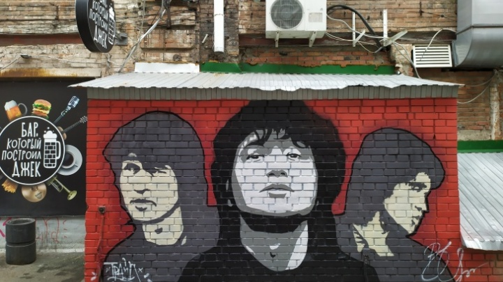 Собственник бара со стеной Цоя объявил о переезде заведения