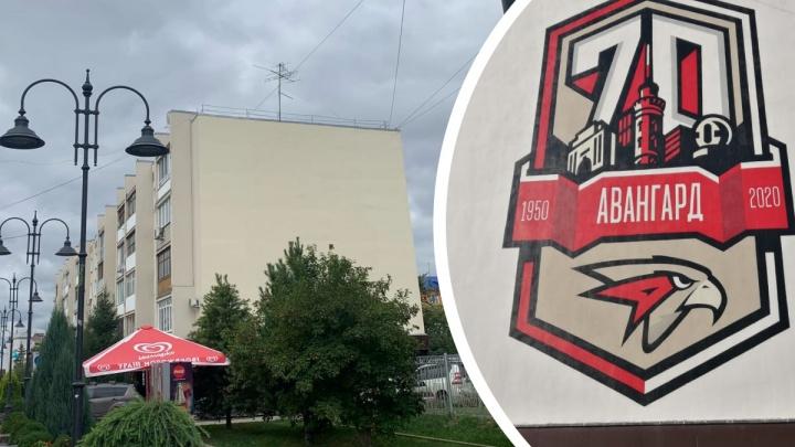 На Валиханова закрасили огромное граффити с «Авангардом»