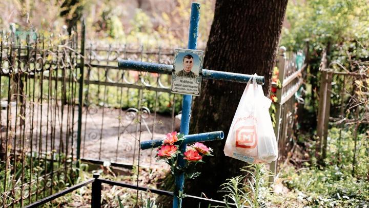 Жителей Краснодара все-таки пустят на кладбища на Радоницу. Но без еды и машины
