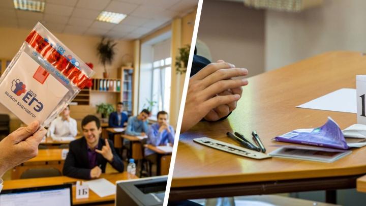 В новосибирской школе выпускной класс закрыли на карантин — что теперь будет с ЕГЭ?