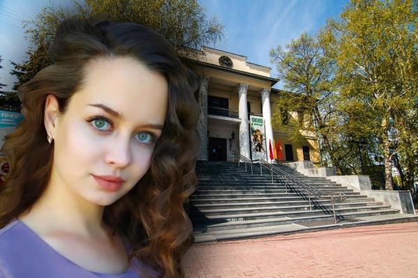 Девушке 19 лет, она мечтает стать организатором мероприятий