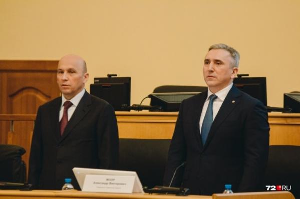 В Тюменской области новый глава — правда, временный и ненадолго