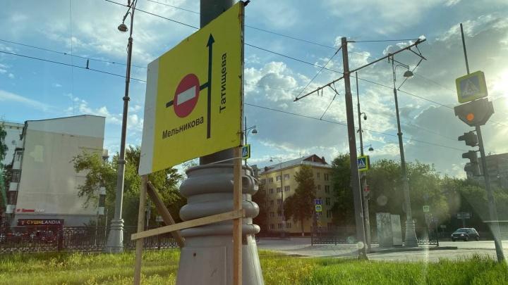 На ВИЗе закрыли проезд по улице у «Екатеринбург Арены»