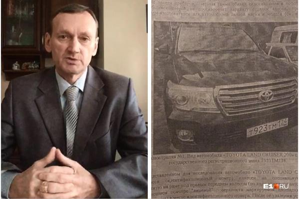 Несколько лет автомобиль простоял в отделе полиции Орска