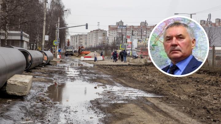 Уволился директор областной дорожной службы, отвечающий за ремонты дорог по нацпроекту
