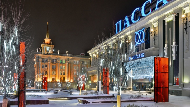 Опустевший Екатеринбург: 9 пейзажей центра города без жителей