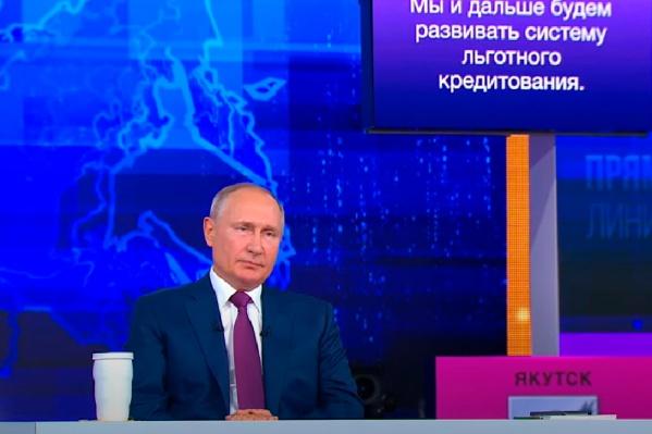 Владимир Путин ответил ярославне