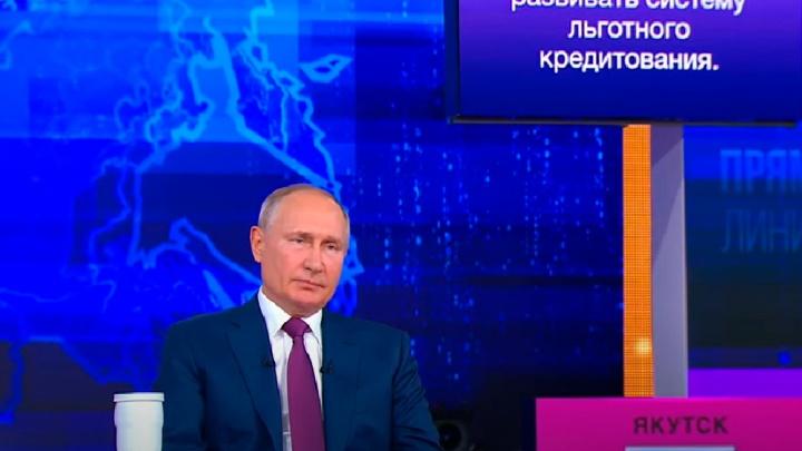 «Жить не на что»: ярославна пожаловалась Владимиру Путину на бедность