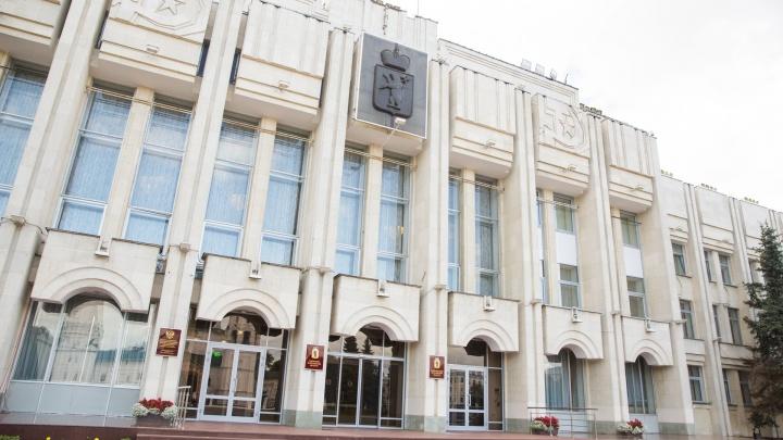 Появилась альтернатива: федеральные депутаты предложили ярославцам других губернатора и мэра