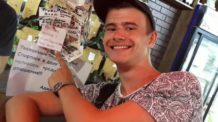 «Сказал, что скоро будет дома»: в Ярославле пропал 20-летний Артём Перетрухин
