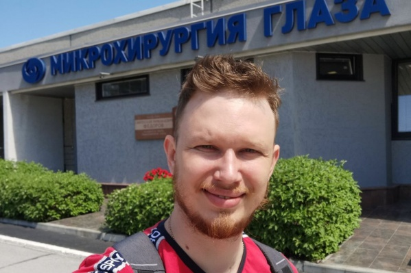 Даниил Кузнецов честно рассказал о своем опыте лазерной коррекции зрения. Если вы тоже делали эту процедуру и у вас другие впечатления, то поделитесь в комментариях. Нам важно каждое мнение