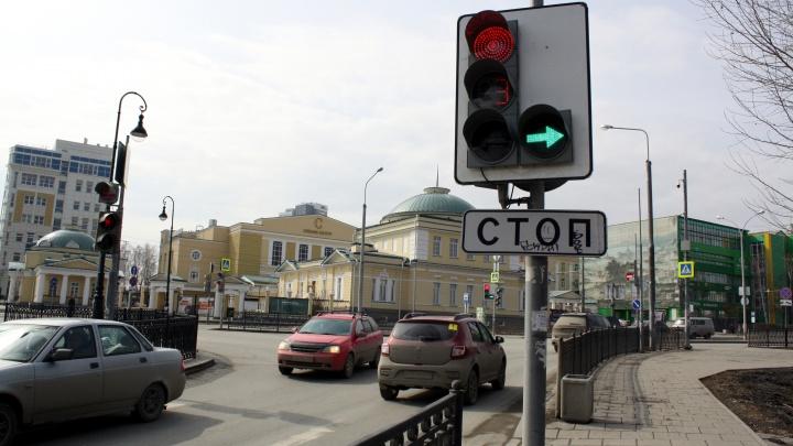 На загруженном перекрестке в центре Екатеринбурга водители стали ездить по новым правилам