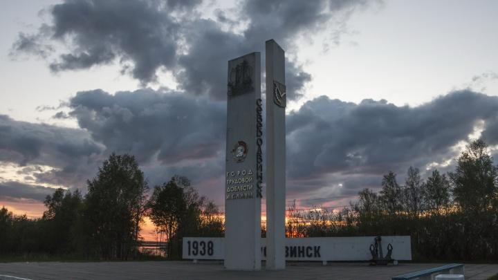 В Северодвинске ищут место для установки стелы в честь звания «Город трудовой доблести»