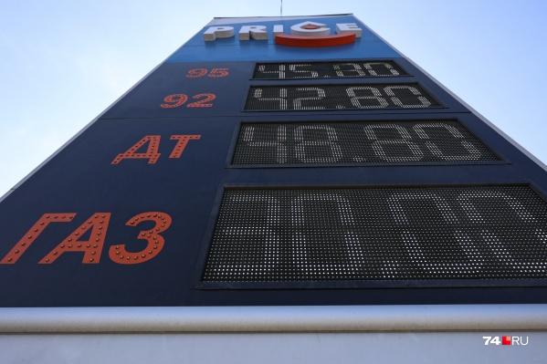 К 13 августа цены на газ в Челябинске достигли 30 рублей за литр