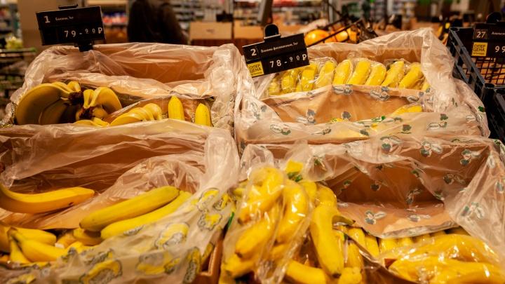 Да сколько можно? В Тюменской области цены на бананы установили пятилетний рекорд