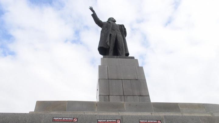 Мэрии разрешили починить памятник Ленину к 300-летию Екатеринбурга
