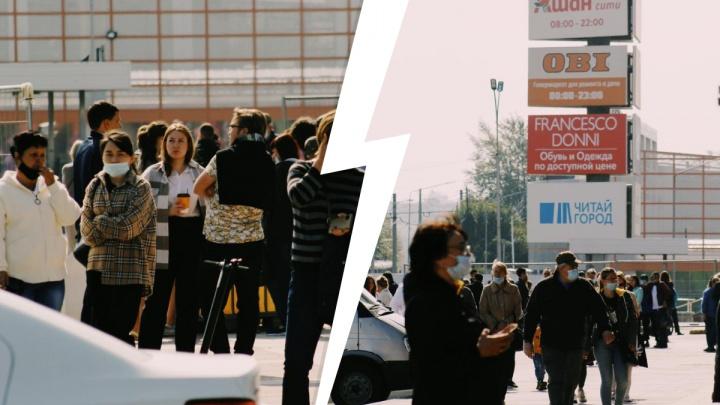 В Екатеринбурге срочно эвакуировали торговый центр