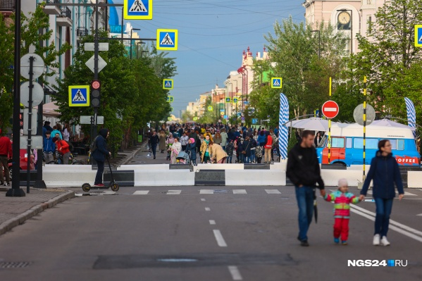 5 и 6 июня центр города перекрыли для автомобилей