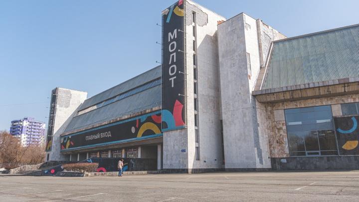 Власти рассмотрят часть территории Мотовилихинских заводов для создания социокультурного пространства
