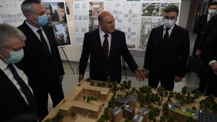 Мишустин заявил о строительстве нового кампуса НГУ