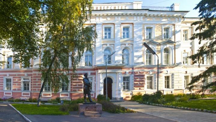 ЯрГУ вошёл в топ-20 технических вузов России по уровню зарплат выпускников