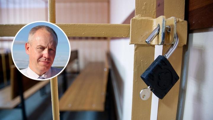 В Ярославле суд вынес решение по делу организаторов ячейки свидетелей Иеговы