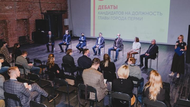 В Перми прошли дебаты кандидатов на пост мэра: что на них обсуждали