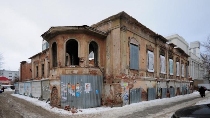 Мэрия судится с мусульманами из-за развалившегося особняка в центре Екатеринбурга