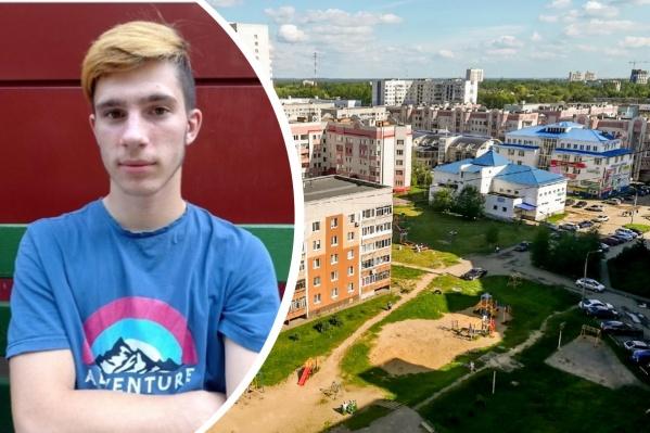 Егор пропал 6 сентября