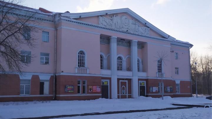 В Рыбинске власти продали три здания, чтобы вернуть дворец культуры. Выгодно ли это городу