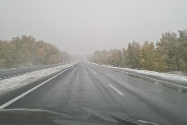 Так сейчас выглядит дорога между Челябинском и Магнитогорском