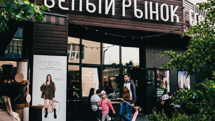В Челябинске на благотворительном аукционе собрали средства для онкобольных детей