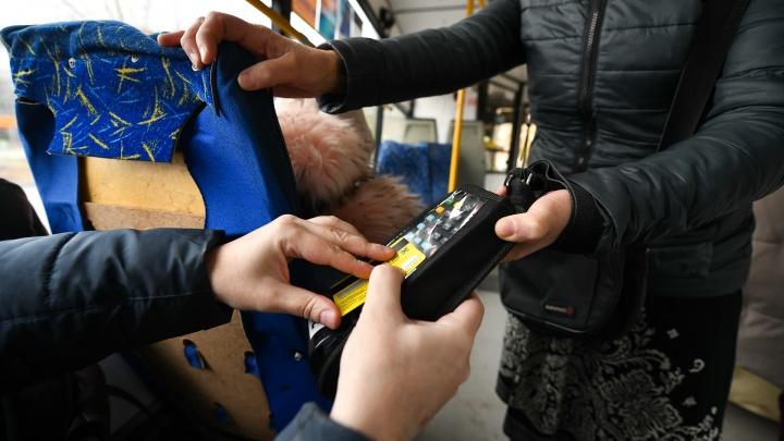 Почему повысят стоимость проезда в Екатеринбурге: три главные причины