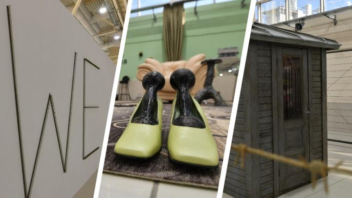 Арт-объект из грязных носков и будка с колючей проволокой: гид по площадкам биеннале