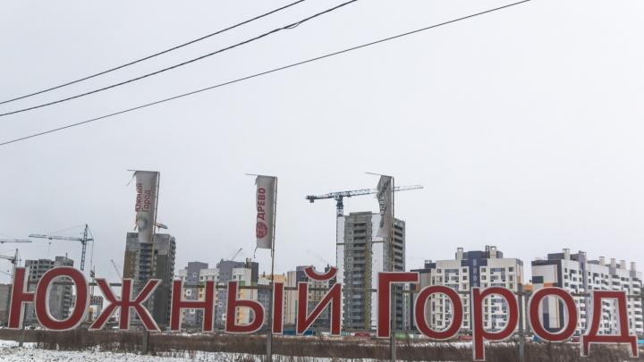 Чиновницу поймали на получении взятки при строительстве детсада в Южном городе