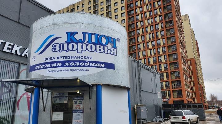 Мэр Ярославля рассказал о связях с бизнесом из Люберец: «Разбирайтесь внимательнее»