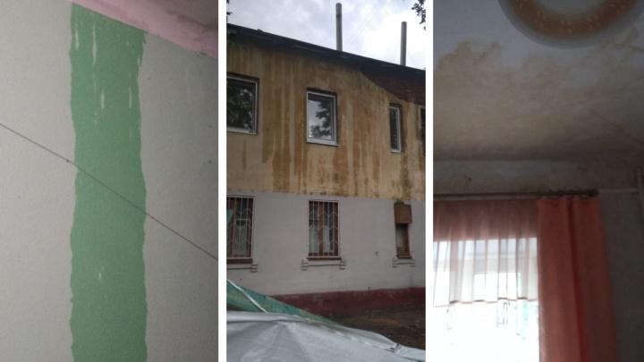 В Уфе многоквартирный дом уже два месяца затапливает во время дождей